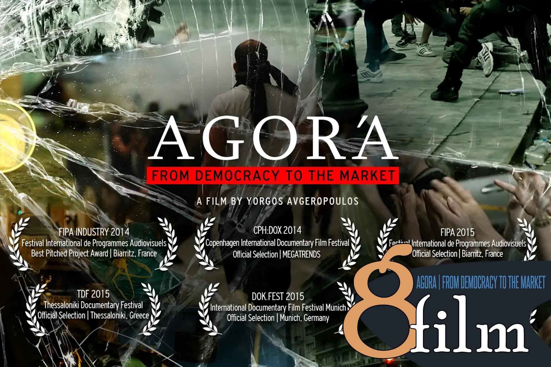 AGORA by Yorgos AvgeropoulosGIATRAKOS-2