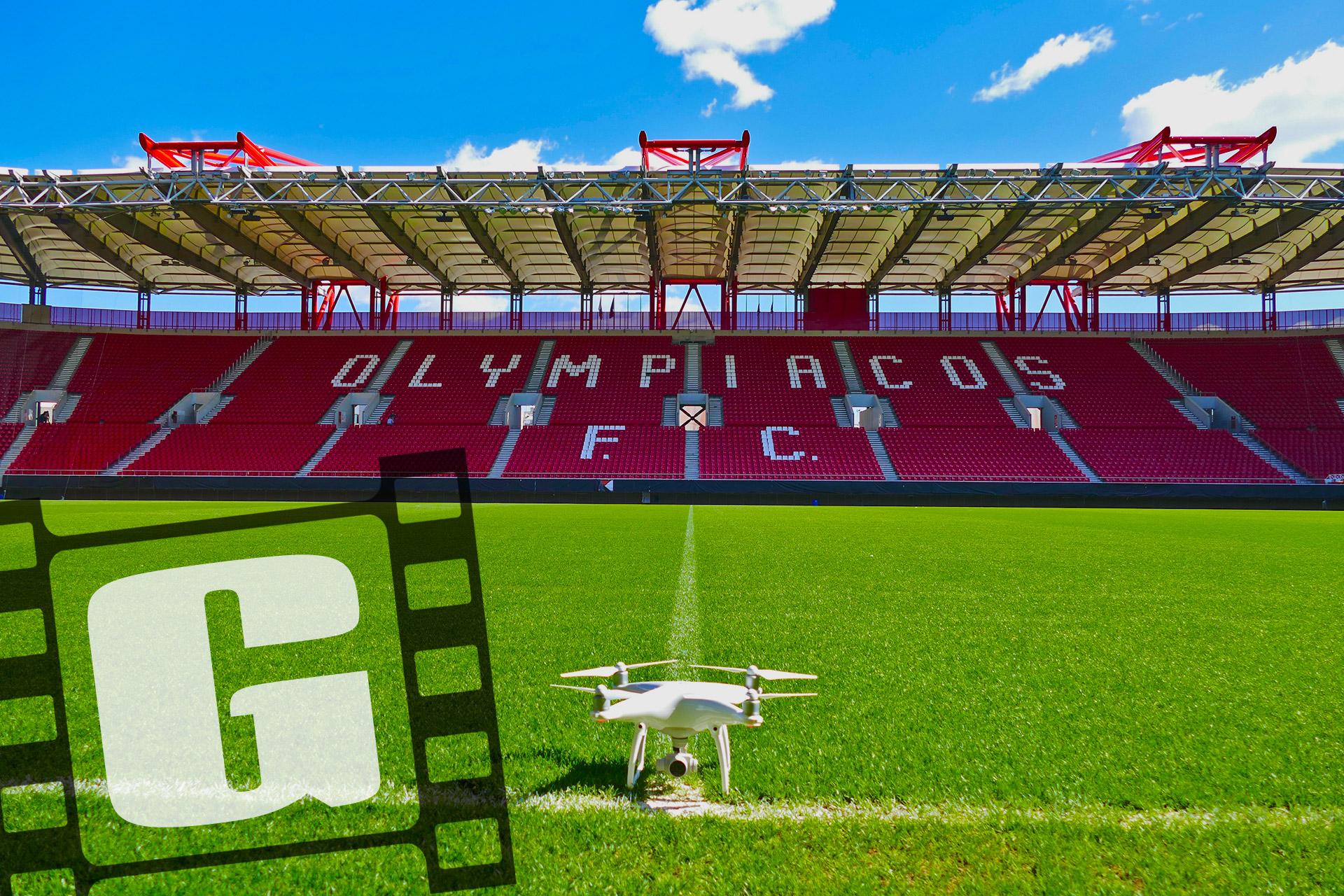 Karaiskakis Stadium Olympiacos F.C.