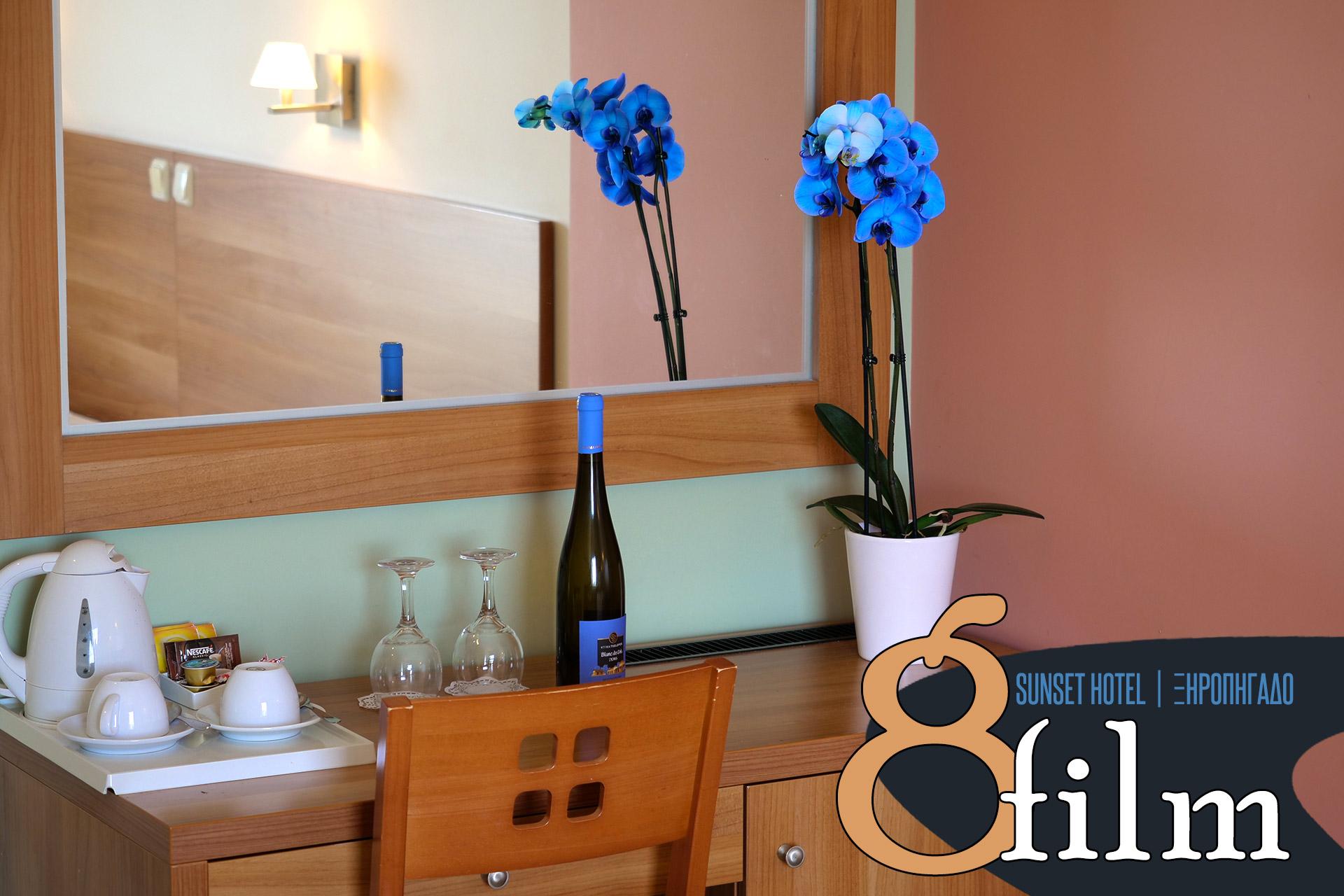 Sunset Hotel | Ξηροπήγαδο Αρκαδίας