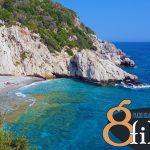 Σάμος | Samos Island