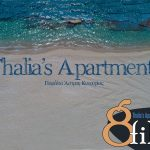 Thalia's Apartments