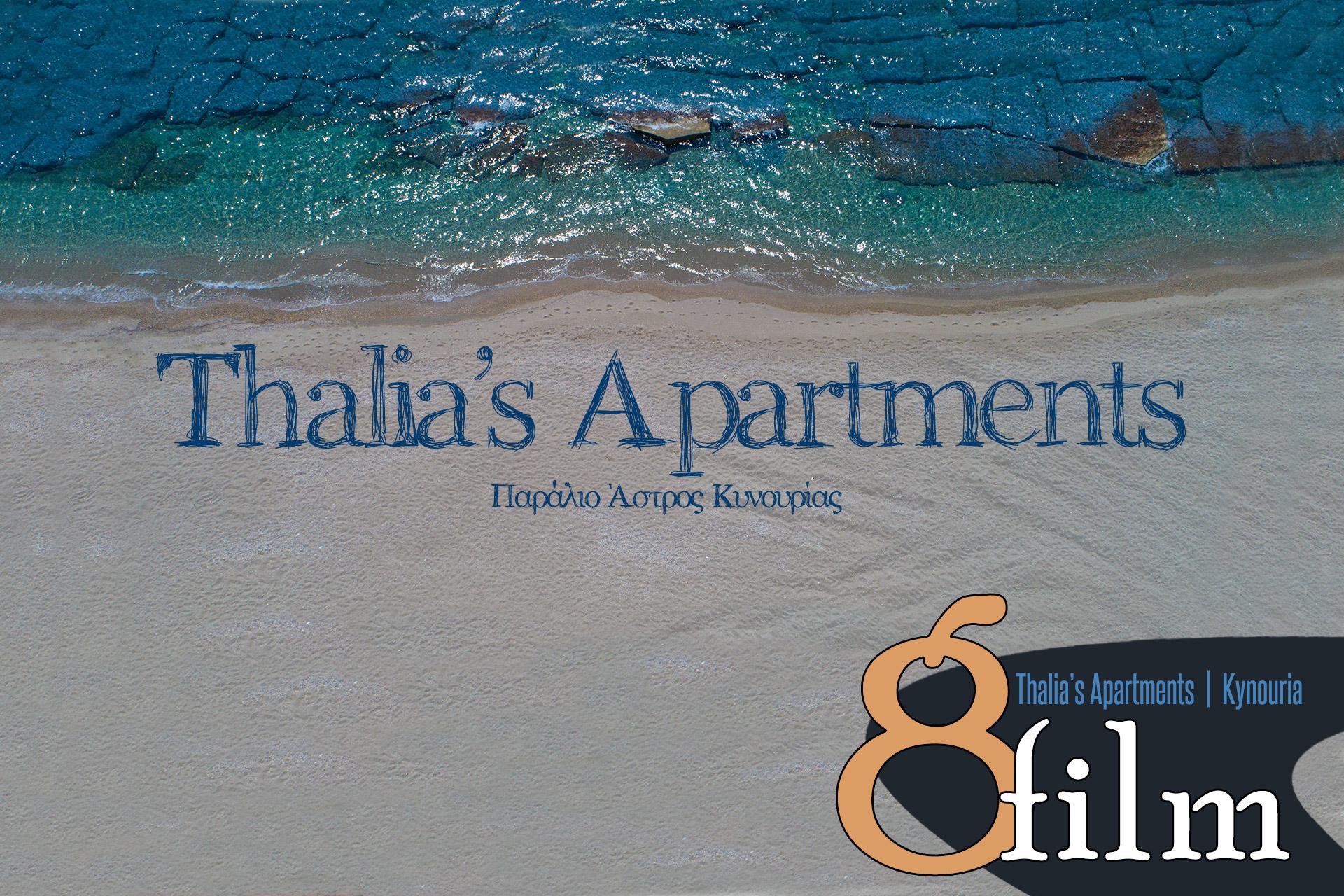 THALIA-APARTMENTS-Paralio Astros