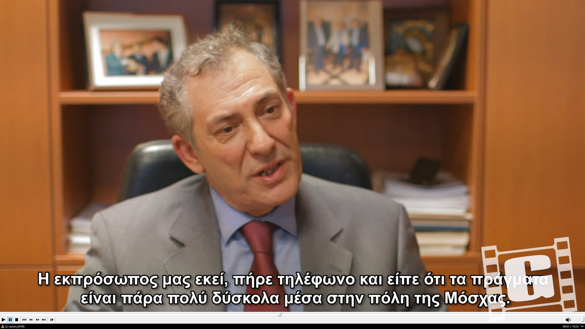 ΙΑΤΡΙΚΟ ΚΕΝΤΡΟ ΑΘΗΝΩΝ, IATRIKO KENTRO ATHINON