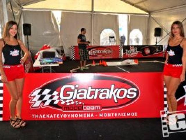 Pick Πάτρας Λουξ Cola, KART, patra, Chris Giatrakos, race, drone, video