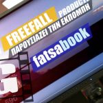 Fatsabook Epsilon TV