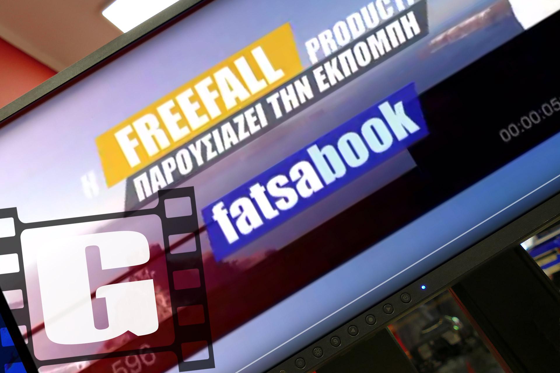 Fatsabook Kostas Mantzios
