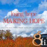 Losing Hope… MAKING HOPE