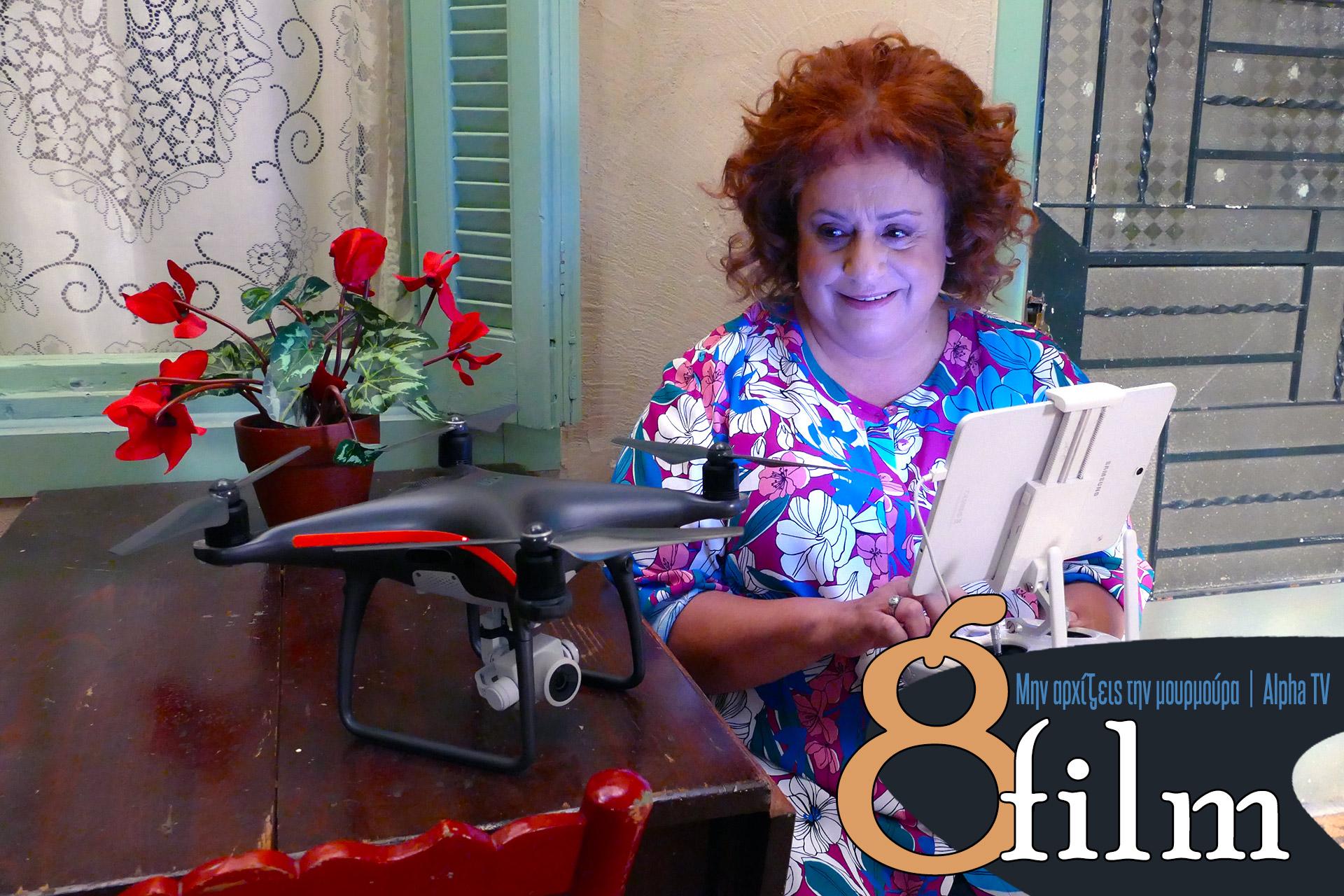 8FILM_mhn arxizeis thn mourmoura Giatrakos-Chris-Drone