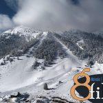 Mainalo Ski Center | ΣΚΑΙ TV