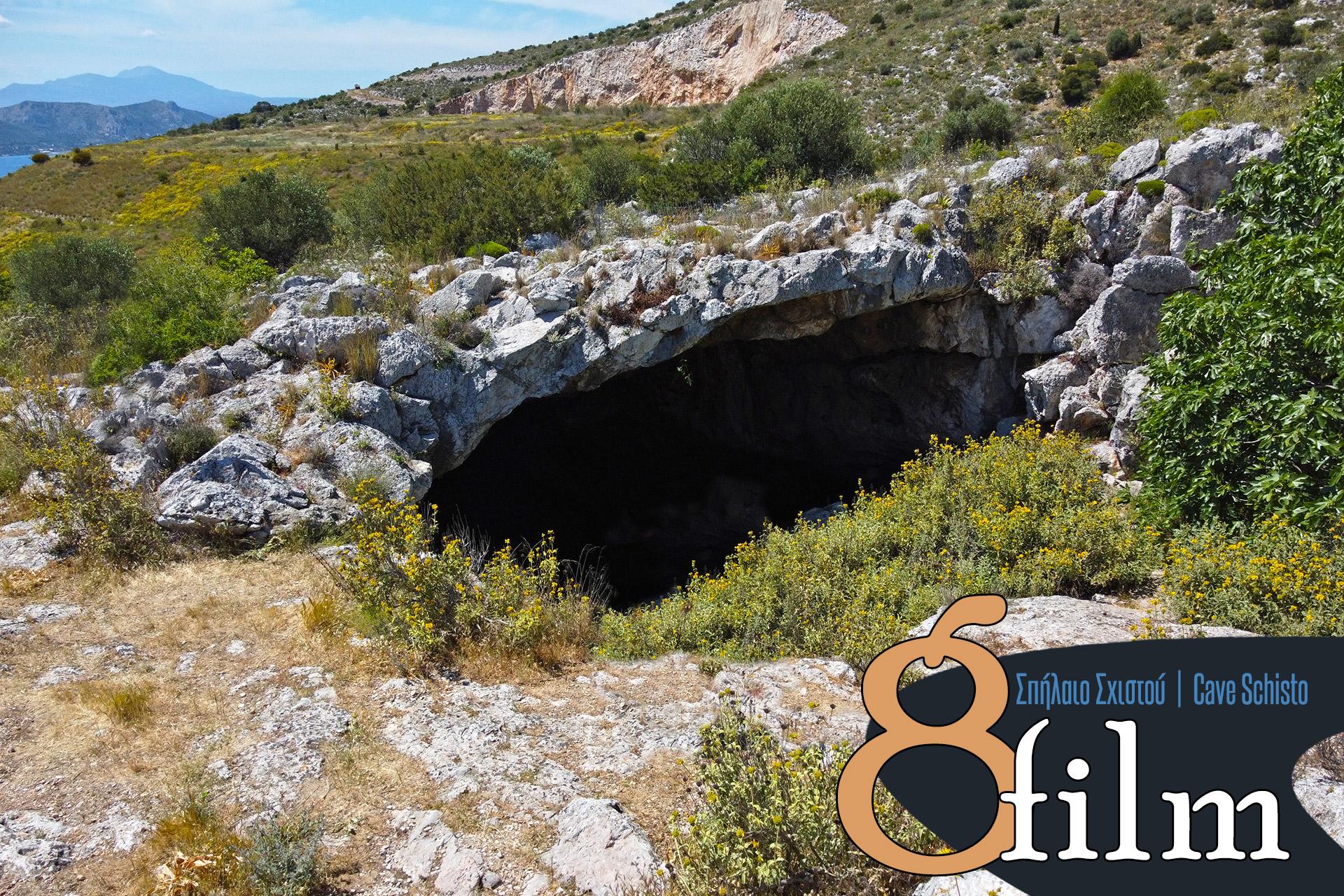 Σπήλαιο Σχιστού - Drone Pilot Chris Giatrakos