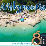 Visit Kynouria Travel Guide