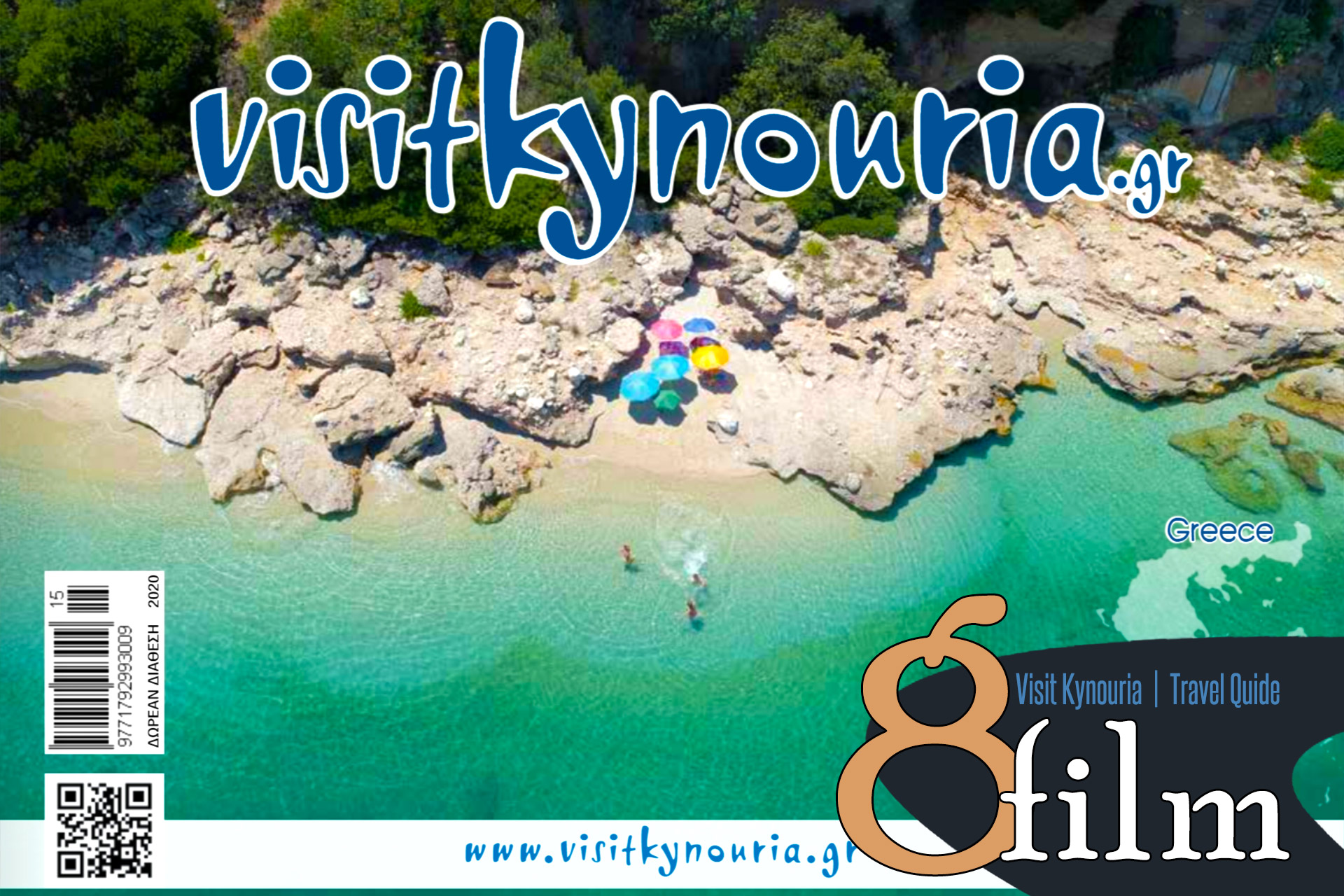 Visit Kynouria Travel Guide Chris Giatrakos
