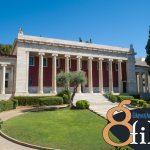 Εθνική Λυρική Σκηνή | Γεννάδειος Βιβλιοθήκη