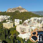 Greek National Opera – Institut français de Grèce