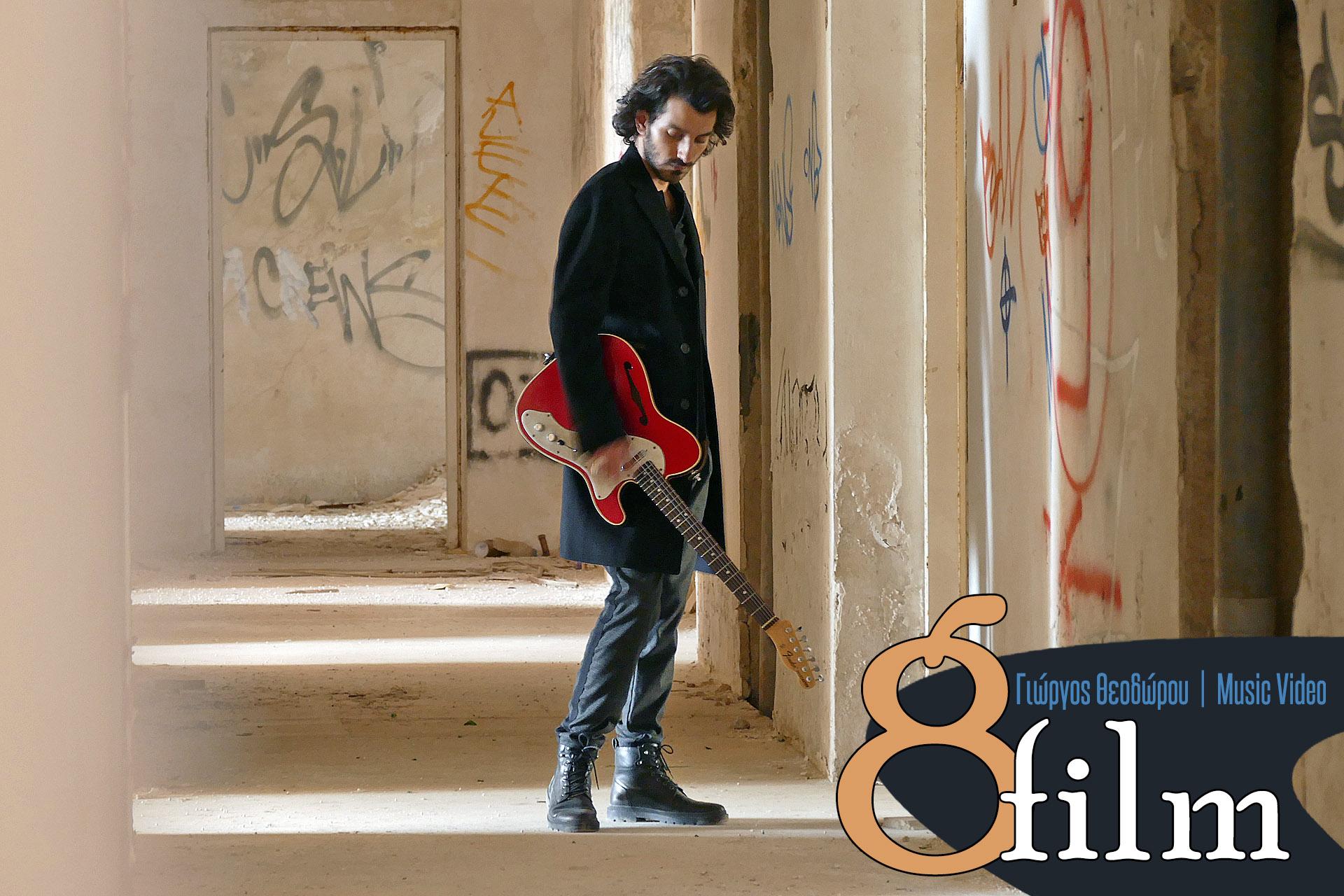 Giorgos-Theodorou-Videoclip-Chris-Giatrakos-Drone