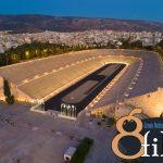 Greek National Opera – All Star Verdi Gala